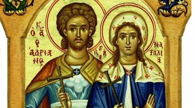 Danas je hrišćanski praznik PRAVE LJUBAVI: Ako želite SREĆAN BRAK, jednu stvar MORATE DA URADITE!